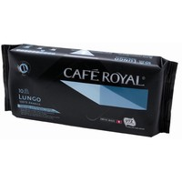Капсулы для кофемашин Cafe Royal Lungo 10 порций