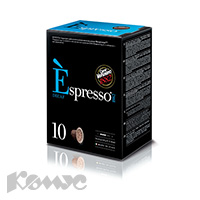 Капсулы для кофемашин Vergnano Espresso Decaffeinated 10*5г