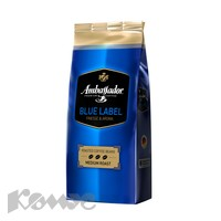 Кофе Ambassador Blue Label в зернах, 1 кг