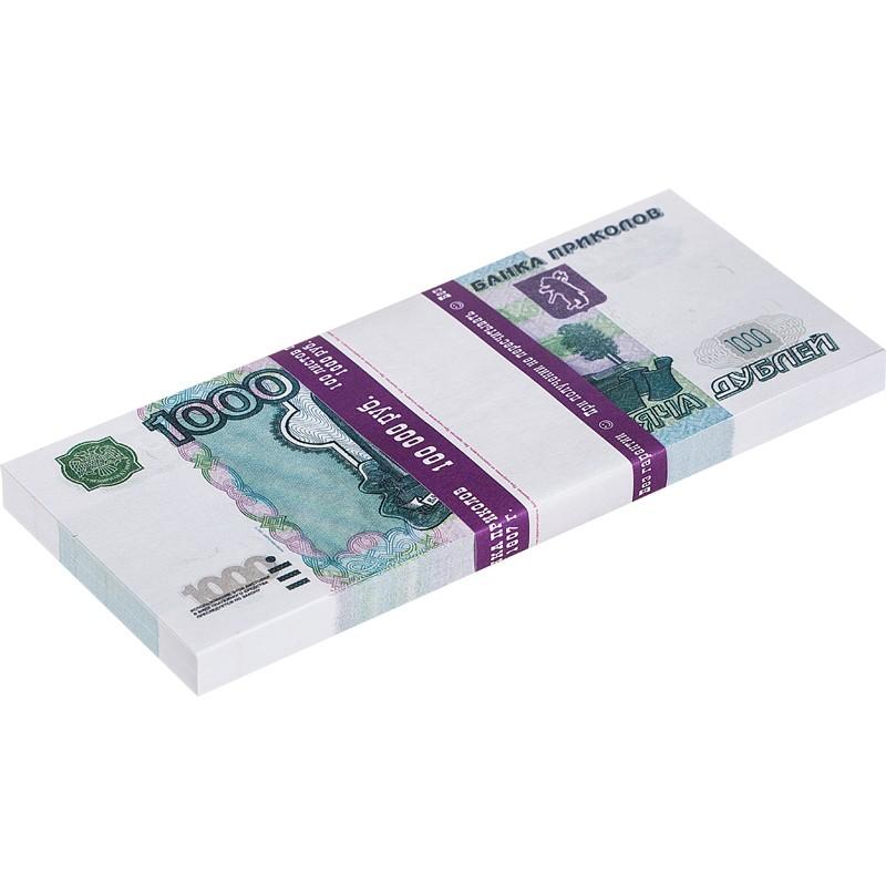 Сувенир «Забавная пачка 1000 рублей» - купить в интернет-