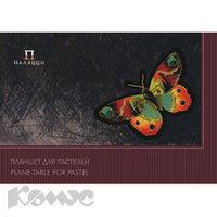 Альбом для рисования 20л,д/пастели,ПРОФ,200гр,планшет,А3,Бабочка,4 цвета.